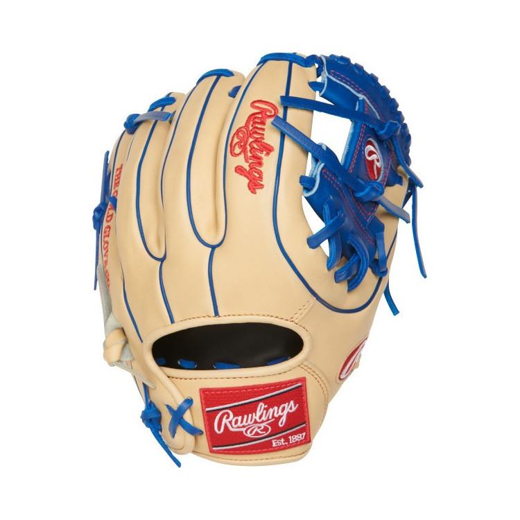 Rawlings Beige 11,25 Inch - Rękawica do baseballu - 1 - PRO312-2CR